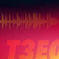 Alterciclo Podcast - T3E6: La décima, esa otra migrante